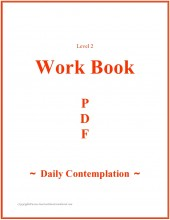 Daily Chinese Work Books (full set)