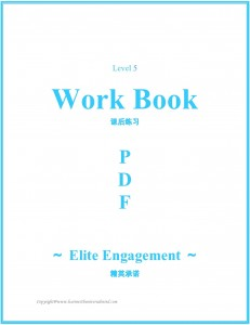 Elite_Engagement_WB