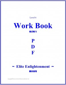 Elite_Enlightenment_WB
